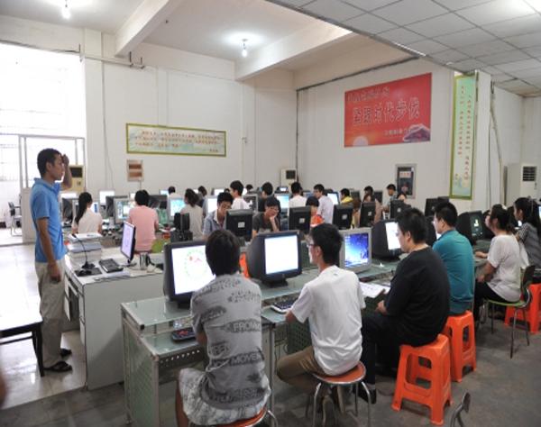 海安计算机学历制