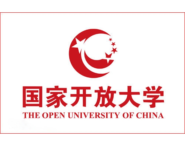 中专学历,国家开放大学