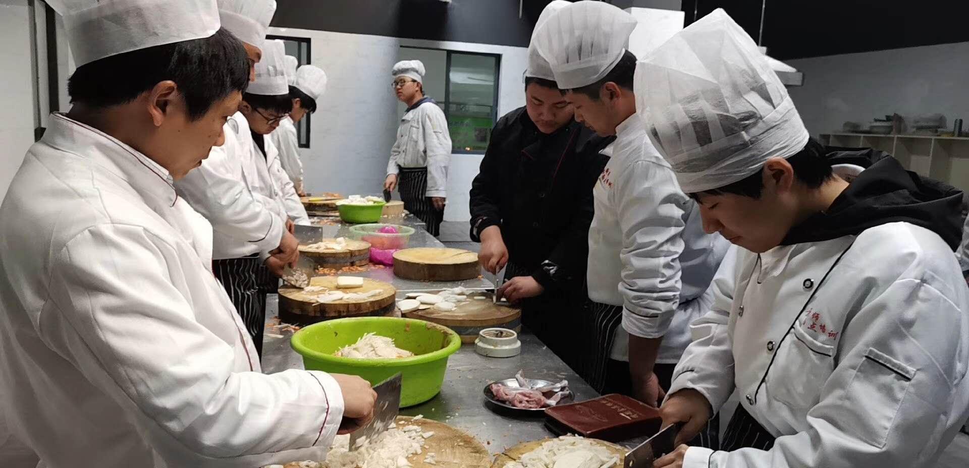 南通烹饪培训