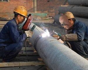 特种设备焊(高压管道)